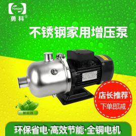 SHL2农村家用管道增压泵   卫生级循环泵