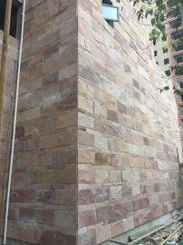 推荐外墙蘑菇石黑石英文化石蘑菇砖