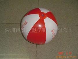 深圳威旺生產PVC充氣沙灘球
