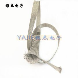 铜编织线 镀锡铜编织网管 祼铜编织网管 防静电编织线 铜编织网