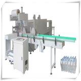 礦泉水L型全自動熱收縮包裝機 膜包機 塑封包裝  江蘇膜包機