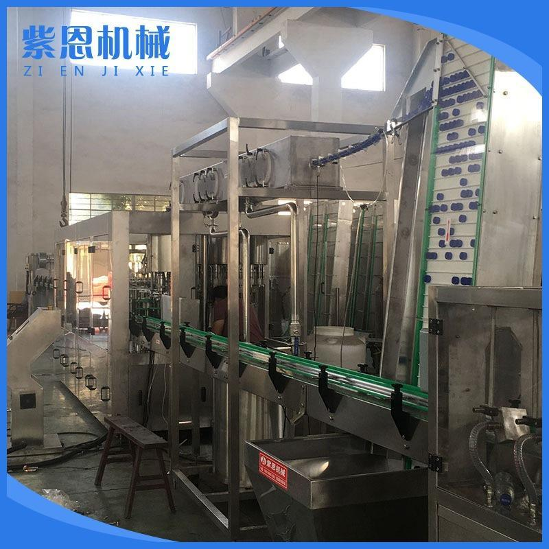厂家直销饮料液体灌装机 全自动灌装机