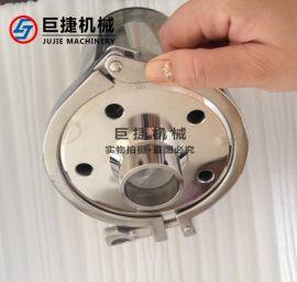 焊接式呼吸器 卫生级呼吸器 现货供应不锈钢呼吸器