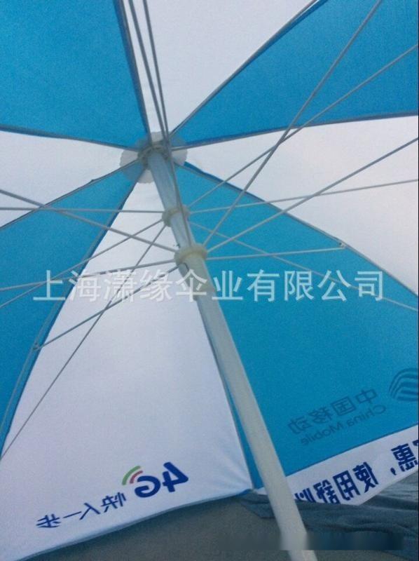 定制广告太阳伞 沙滩伞 、活动户外广告伞制作工厂