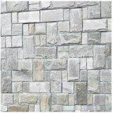 灰石英板岩蘑菇石 外牆溼貼蘑菇石 外牆幹掛蘑菇石 蘑菇石面磚