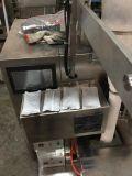 新品上市  家装活性炭包装机  除甲醛除味剂活性炭包装机