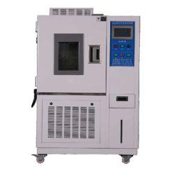 日晋高低温试验箱 高低温交变湿热试验箱厂家直销
