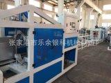 塑料管材扩口机 SGK系列扩口机 塑料管材设备