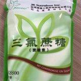 供应大量批发三氯蔗糖 提供大小包装厂家直销价格