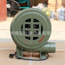 供应CZR-1500型功率1500W家庭食堂锅炉交流离心鼓风机