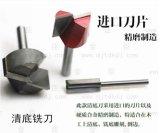 用途廣泛的木工雕刻刀