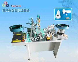 医疗产品组装 齿轮箱组装 LNB自动组装机