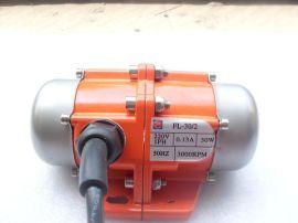 生产厂家直销铝合金调速振动电机