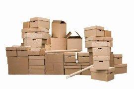 通用快递包装盒