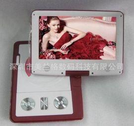 厂家直销9.8寸 **红色 高清便携式DVD,移动DVD