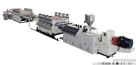 PVC木塑建筑模板生产线 (GW80-PVC)