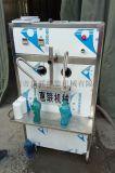 简易自吸泵灌装机 瓶子灌装机 白酒灌装机