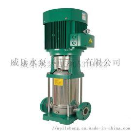 威乐水泵-立式多级离心泵  增压泵、空调循环泵