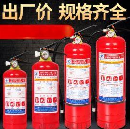 西安哪里有卖4公斤干粉灭火器13572588698