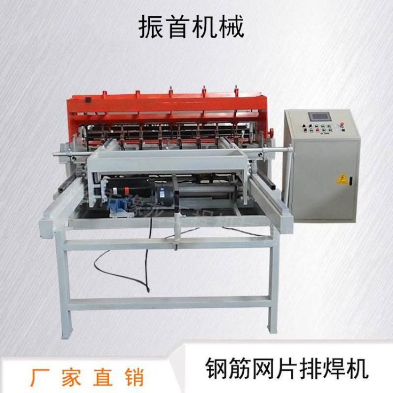数控钢筋网片焊机/网片排焊机图片
