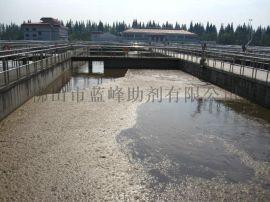 污水杀菌除臭剂 工厂废水除臭剂 生活污水杀菌剂 污水除臭净化剂