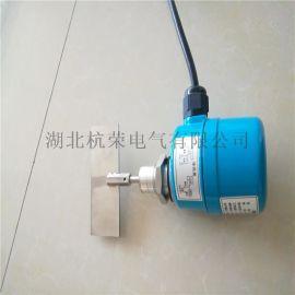 ALN-111-2喷砂机专用料位仪/物位控制器