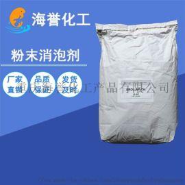 重庆供应法国EROL自流平水泥用消泡剂AP634