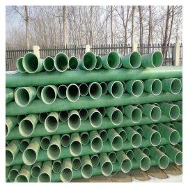 保温管道玻璃钢夹砂给水管