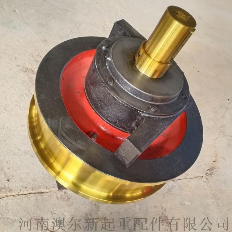 起重机行走大轮  主动从动车轮组  调制轨道车轮