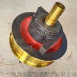 起重機行走大輪  主動從動車輪組  調製軌道車輪