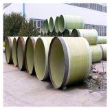 電纜保護管玻璃鋼通風管道安裝