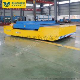 可升降搬运车厂区物料搬运流水线电动平车