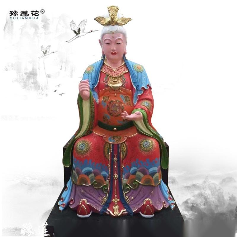 后土娘娘神像 坐像后土圣母神像 地母娘娘神像