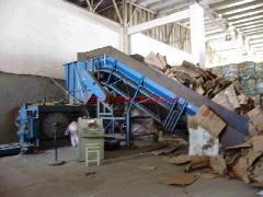 半自动废纸打包机,江阴废纸液压打包机