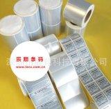 消银龙标签纸,哑银龙不干胶标签,防水防油标签纸