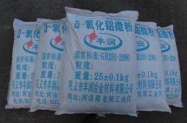 煅烧氧化铝微粉,高温煅烧氧化铝粉