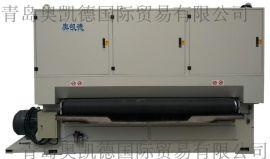 奥凯德MS2500玻璃磨砂机