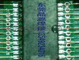 RJ专用自动焊锡机 自动点焊机 焊锡机厂家 单头双平台自动焊锡机 网络变压器自动点焊 RJ模组点焊 变压器自动焊锡焊接