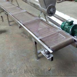供应转弯皮带输送机 铝型材食品带式输送机价格y2