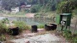 節能型地埋式污水處理設備