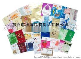 供应彩印面膜包装铝箔袋(可定制)