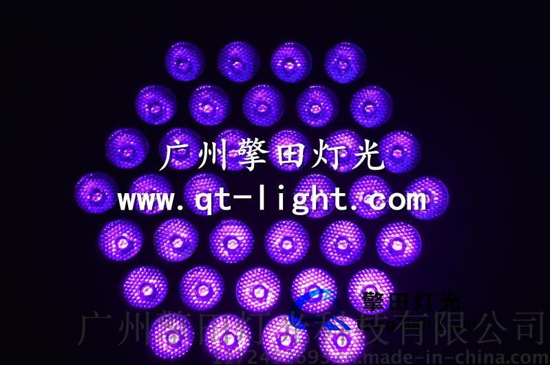 36顆三合一鑄鋁帕燈 led帕燈舞檯燈