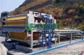 """浓缩一体带式压滤机的制造专家—""""广州绿鼎"""" 400-6633-126"""