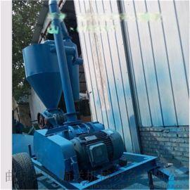 粮食输送机械 多用途粉末输送设备 气力吸粮机y2