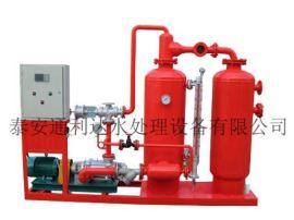 山东技术**的冷凝水回收装置