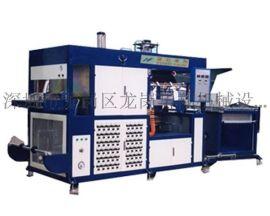 华翔 HX-900 经济型高速成型机