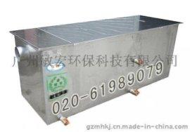 MH-2Y餐饮厨房油水分离器