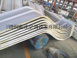 德州鑫泽冷却塔厂家专业生产各种型号节能型冷却塔