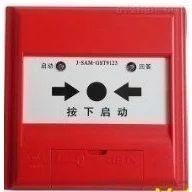 海湾J-SAM-GST9122 手动火灾报警按钮(带电话插孔)
