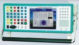 华超HC-3066C微机继电保护测试仪